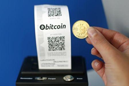 bitcoin-yukselıs-moskova