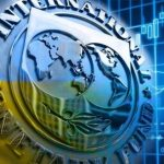 IMF-Украина-работы-начались
